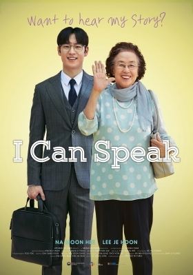 I Can Speak / Ai kaen seupikeu (2017)