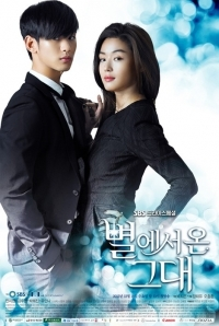 My Love from Another Star /  You Who Came from the Stars (2013)